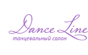 Dance Line